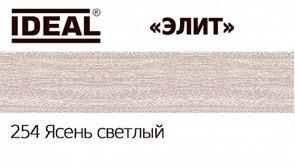 """Плинтус напольный """"ЭЛИТ"""" 254"""