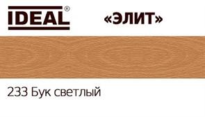 """Плинтус напольный """"ЭЛИТ"""" 233"""