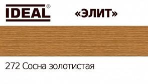 """Плинтус напольный """"ЭЛИТ"""" 272"""
